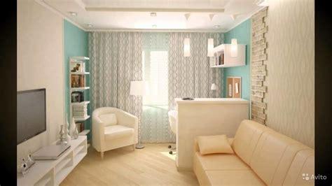 Дизайн проект маленькой квартиры студии » Картинки и