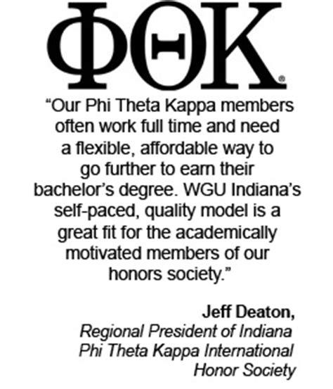 wgu indiana phi theta kappa scholarship
