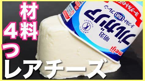豆乳 ヨーグルト 作り方