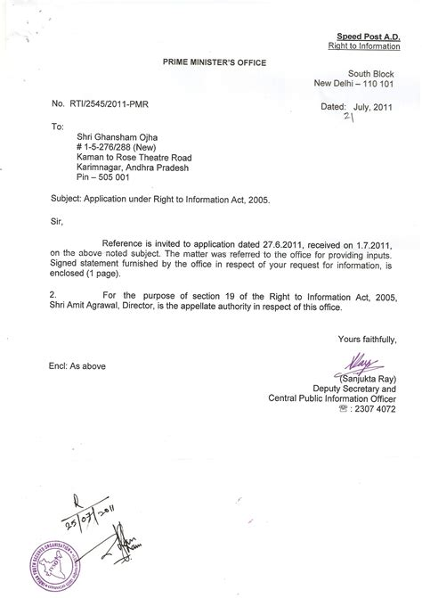 norti   pmr pmo dated    letter scanned