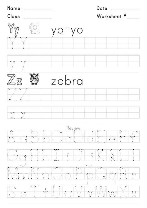 16 Best Images Of Letter Y Writing Practice Worksheet  Letter Y Preschool Printable Worksheets