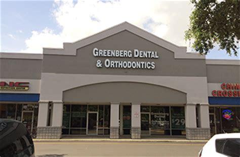 greenberg dental winter garden greenberg dental orthodontics