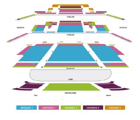 plans de salle concerts pasdeloup