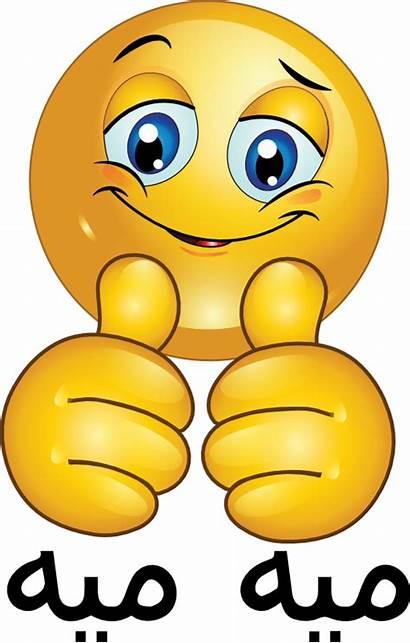 Clipart Emoticons Perfect Emoticon Clip Smiley Emoji