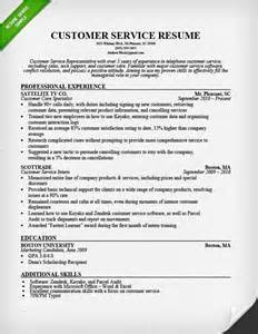 great customer service resume how to write a great customer service resume