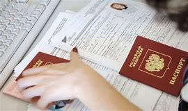 Какие документы нужны для постановки на учет машины юр лицо