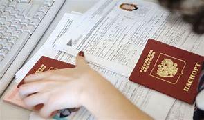 Какие документы нужны чтобы сделать ребенку гражданство рф если родители в разводе