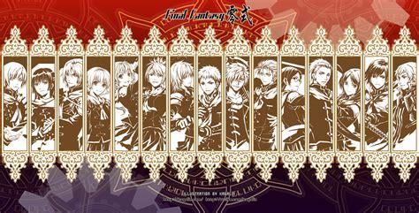 Kurasame (Final Fantasy Type-0) - Zerochan Anime Image Board