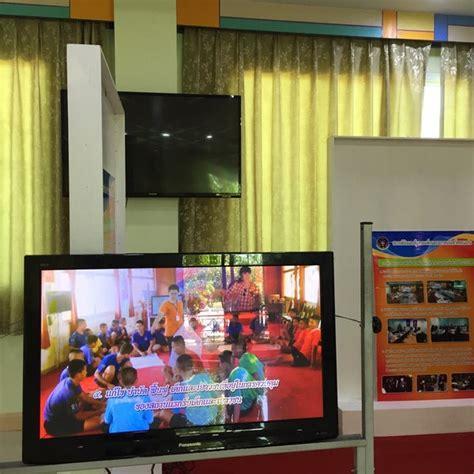โรงเรียนบ้านไผ่ (ข.ก.๕) Banphai School (K.K.5) - โรงเรียนระดับประถมศึกษา ใน บ้านไผ่
