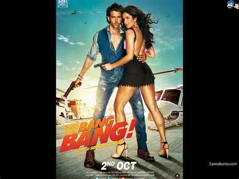 Bang Movie Wallpaper
