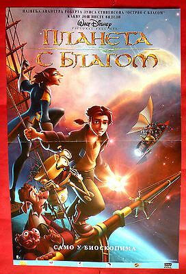 It was used by the pirate captain nathaniel flint to hide his. TREASURE PLANET 2002 WALT DISNEY CYRILLIC RON CLEMEN UNIQUE SERBIAN MOVIE POSTER | eBay