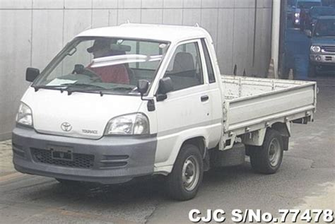 2006 toyota townace noah truck for sale stock no 77478 used cars exporter