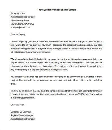 19 promotion letter templates pdf doc free premium