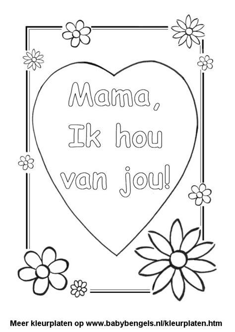 Kleurplaat Moederdag Versje by Kleurplaat Hart Valentijn Moederdag Vaderdag Thema
