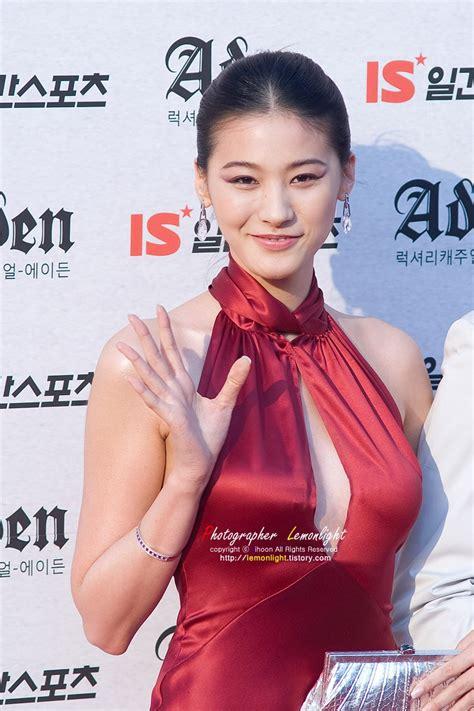 yoo  young korean actor actress