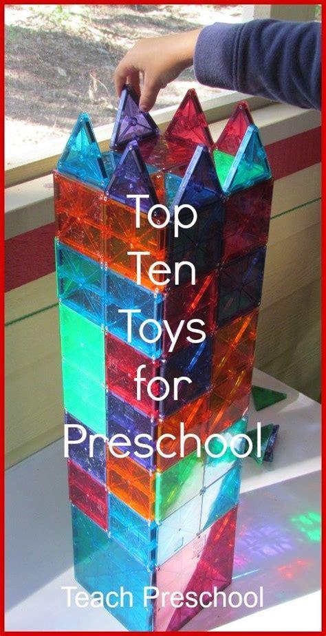 popular preschool toys top ten toys for the preschool classroom 108
