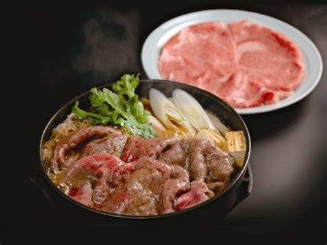 taste cuisine from the yokohama city began let s