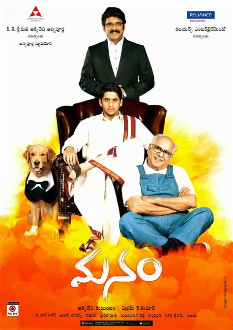 Manam 2014 mp3 Songs Download Free Download - ANR ...
