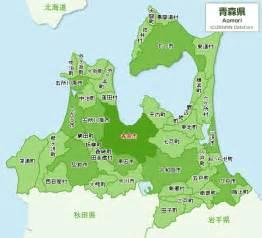 青森県:青森県 地図|ゼンリン地図サイト いつもNAVI