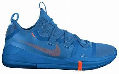 Kobe Nike Ad Pack Exodus Release Shoes