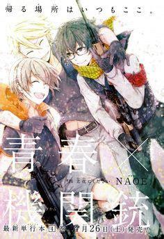 genre anime just because ao haru x kikanjuu on aoharu x machinegun