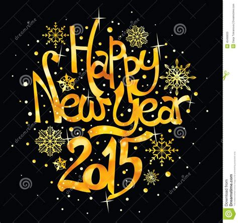 Happy New Year Animated Wallpaper 2015 - fashion mag animated 3d new year cards 2015 wallpapers