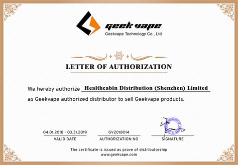 healthcabin official brand authorization letters