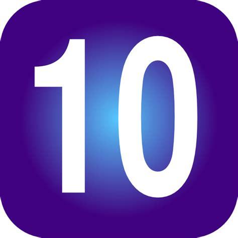 ten clipart png number 10 clip at clker vector clip