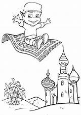 Carpet Coloring Pages sketch template