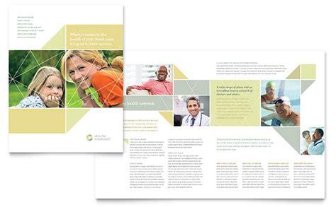 health insurance brochure template design