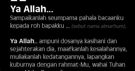 dp bbm doa hari senin hijab top tips