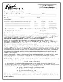Equipment Rental Agreement Form