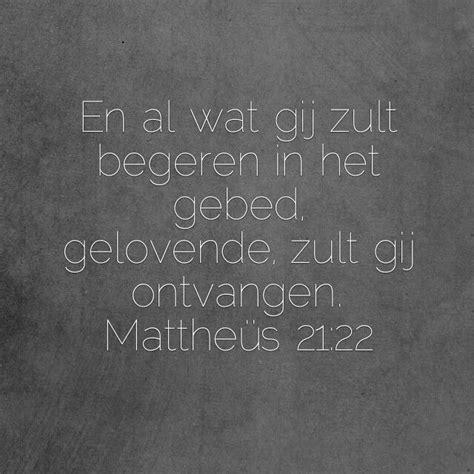 Stream revelation by scott l. Pin van Daniël de Boer op Geloof   Hoop   Liefde   Gebed ...