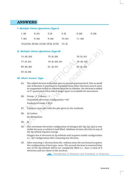 ncert exemplar class  chemistry solutions chapter