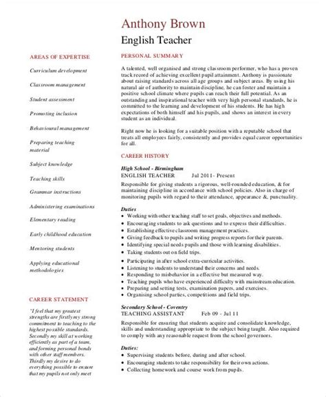 teacher resume   sample  format