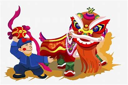 Chinese Clipart Character Lion Dance Webstockreview Poetry
