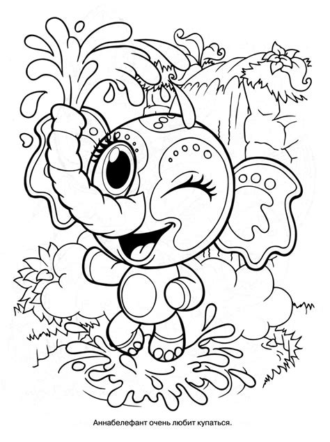 Coloring Page by Zoobles Coloring Pages To And Print For Free