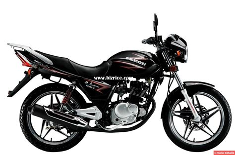 125cc Motorcycle / China Motorcycles For Sale From