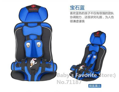 Auto Accessories Child Car Safety Seat Baby Car Seats 6