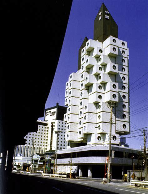 capsule corp 1 more about nakagin capsule tower tokyo japan