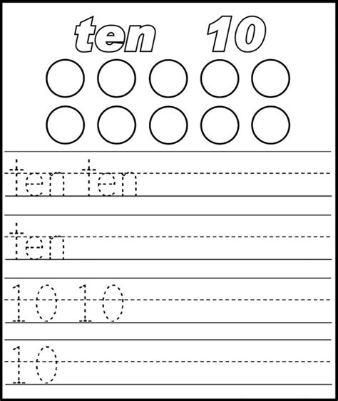 Preschool Number 10 Worksheets  Learning Printable