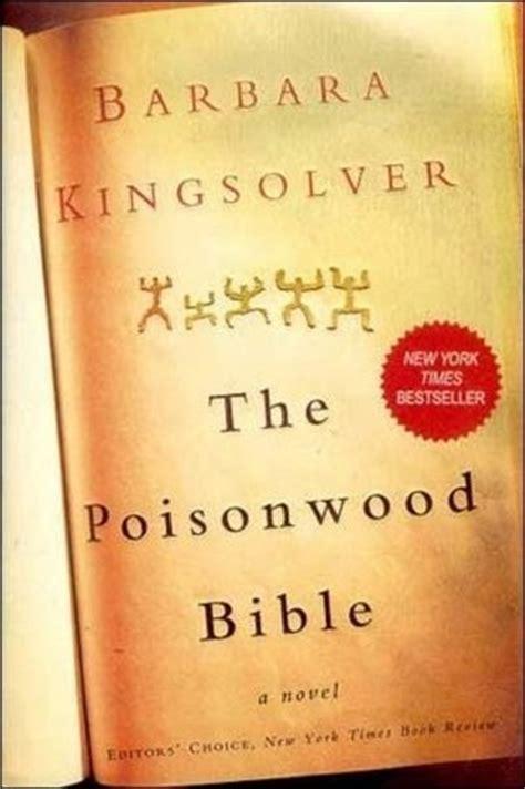 lisa wuertz bakersfield cas review   poisonwood bible