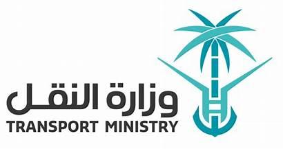 Transport Ministry Saudi Arabia Svg Wikimedia Commons