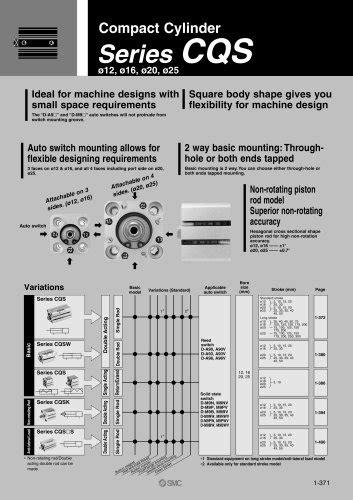 Air Cylinder - SMC - PDF Catalogs | Technical