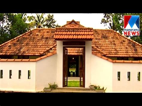 Kerala traditional and modern style home