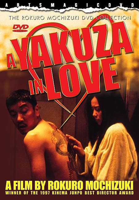 yakuza  love eiga wiki japanese movies