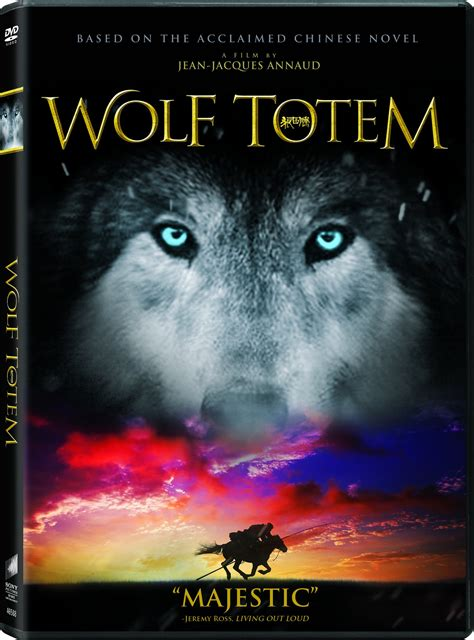 wolf totem dvd release date december