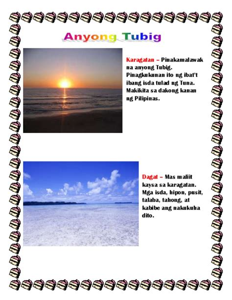 anyong tubig
