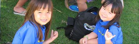 kamaaina preschool preschool locations kamaaina 625