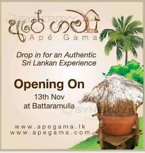 Ape Gama (Our Area) – Authentic Srilankan model at